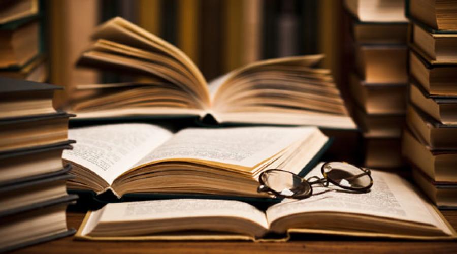 Yo soy el libro