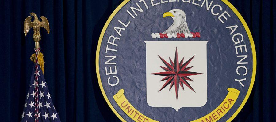 Los nombres de la CIA en Ecuador
