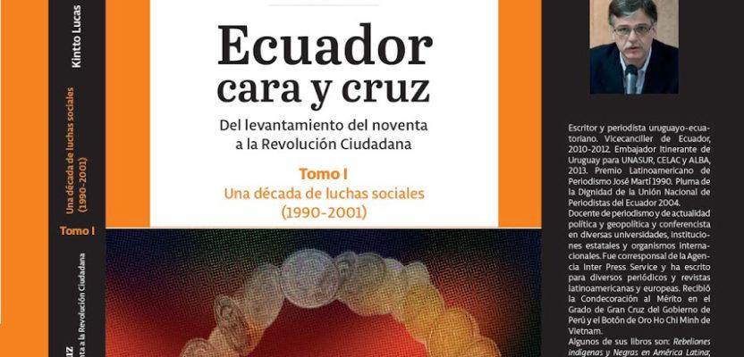 Cara y Cruz del Ecuador