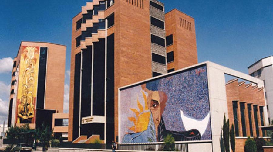 La crisis de la Universidad Andina