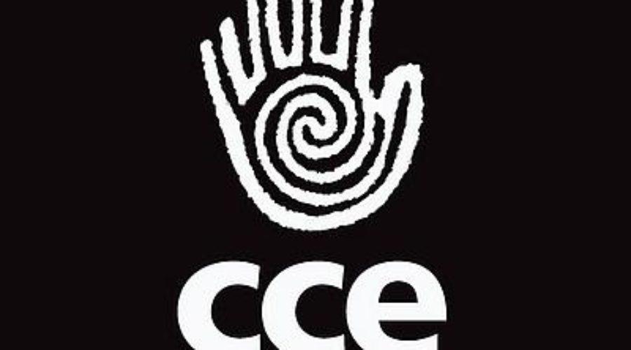 Manifiesto de la CCE Benjamín Carrión frente la ley de cultura