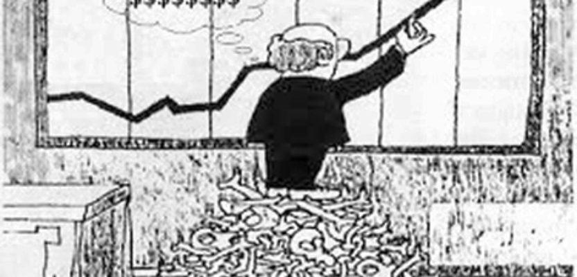 Retrato del tecnócrata