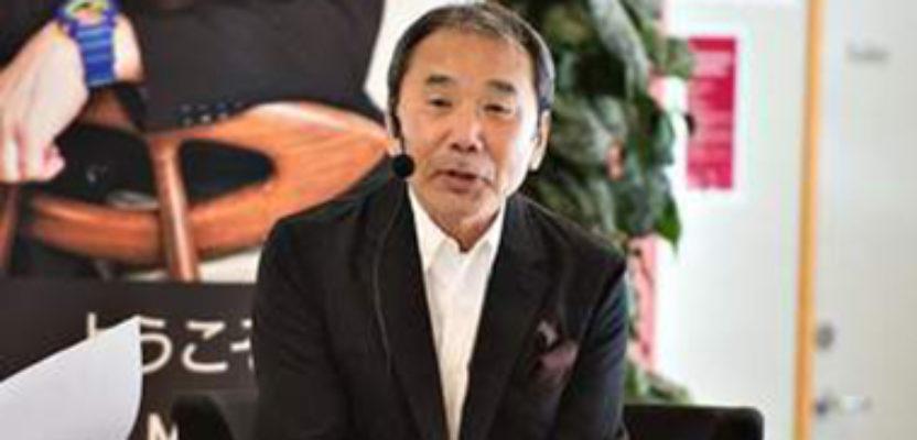 Cenando con Murakami