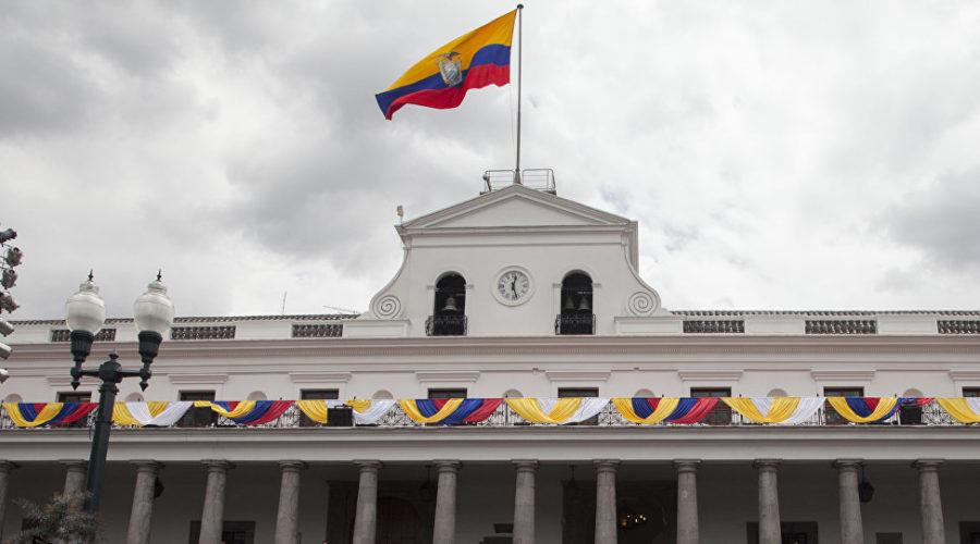 Ecuador: Paro nacional contra el gobierno