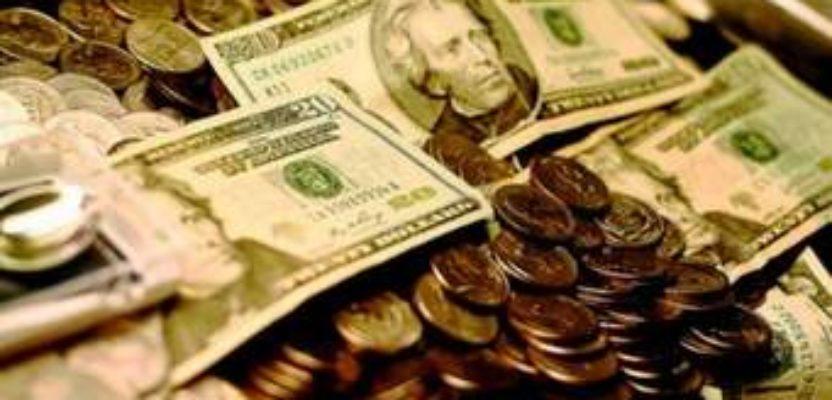 La necedad de la independencia del Banco Central