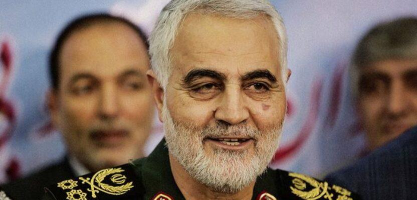 Conmemoración del Asesinato del General Qasem Soleimani